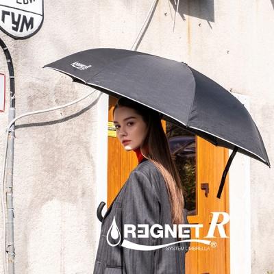 레그넷 R. 친환경 소재를 사용한 수동 거꾸로 우산