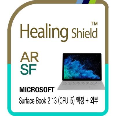 MS 서피스 북2 13형(CPU i5) 고화질액정+외부3종 세트