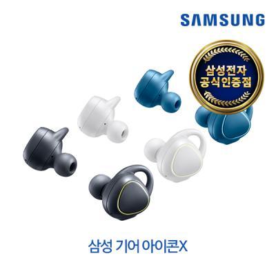 [삼성] 기어 아이콘X 블루투스 이어폰 / SM-R150NZ