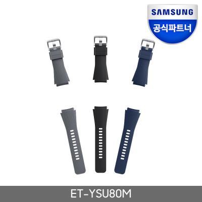 삼성 갤럭시워치 실리콘 스트랩/시계줄22mm ET-YSU80M