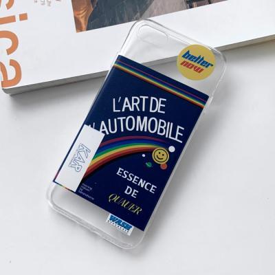 아이폰케이스 se2 7 8 xs 11 12 mini pro max hp-8962