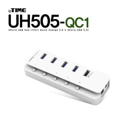 (아이피타임) ipTIME UH505-QC1 5포트 USB허브
