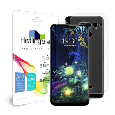 LG V50 ThinQ 올레포빅 액정보호필름 2매+후면2매