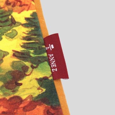 빨간머리앤 명화 방석커버 45X45X3cm 옐로우