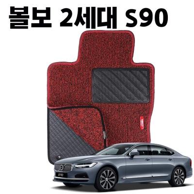 볼보 S90 이중 코일 차량 차 발 깔판 바닥 매트 Red