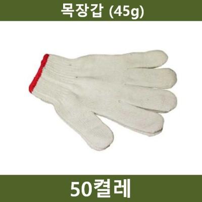 TCc다용도 코팅 천하무적장갑 L사이즈 손바닥코팅장갑