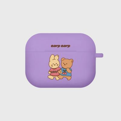 nini friends-purple(Air pods pro case)
