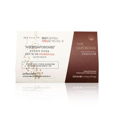복용이 간편한 홍삼농축액분말 10캡슐-사포밤(SAPOBOMB)