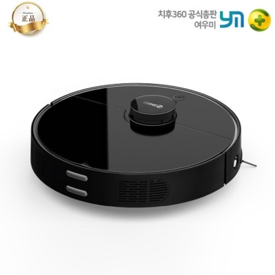 치후 360 로봇청소기 T90 블랙에디션 한글판