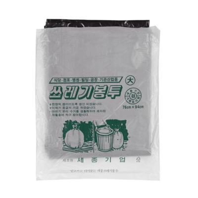 쓰레기봉투 (대) (속) 109972