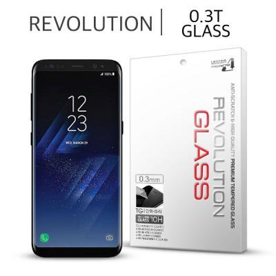 (2매) 레볼루션글라스0.3T 방탄액정필름 갤럭시 S8