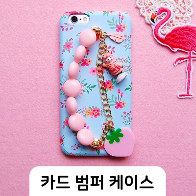 카드 범퍼 케이스-플라워(핑크딸기양)