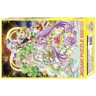 프리파라  직소퍼즐 500PCS여신 쥬리와 아이돌
