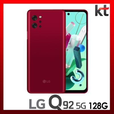 [KT선택약정/번호이동] LG Q92 [제휴혜택]