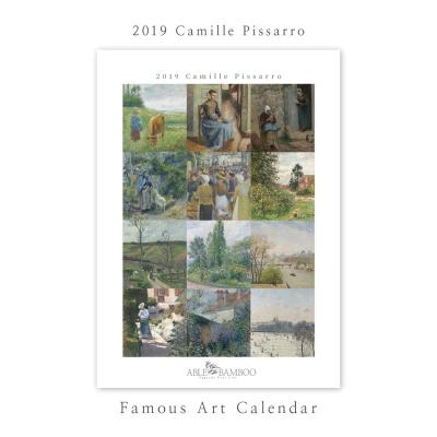 [2019명화캘린더]Camille Pissarro 까미유 피사로 B