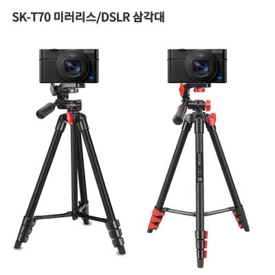 소니 RX100M7 호환용삼각대 SK-T70 a6600 a6500 A6400