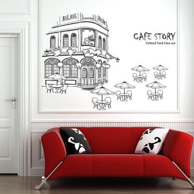 idk110-런던거리 카페11st