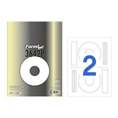 폼텍 CD/DVD 라벨/CL-3642P