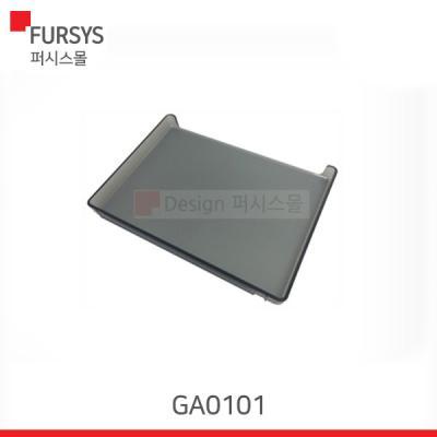 퍼시스액세서리/A4트레이 (GA0101)