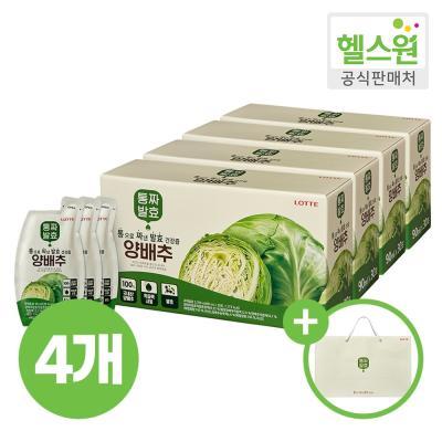 [헬스원] 통짜발효 양배추 30포 30일분 x4개