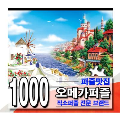 1000pcs 직소퍼즐 14송이해바라기/고흐 외 선택구매