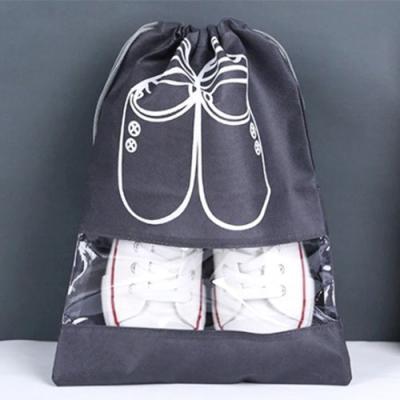 미니멀 휴대용 신발주머니 대형 다크네이비 1개