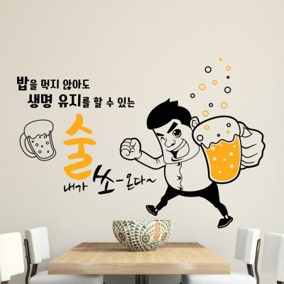 idk519-밥대신 술이다!