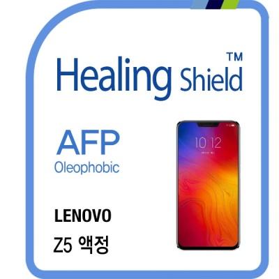 레노버 Z5 올레포빅 액정 1매+후면 매트 보호필름 1매