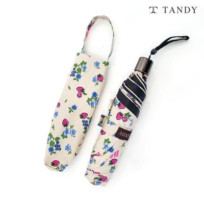 탠디 체리베리 초미니 우양산