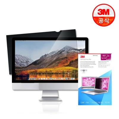 3M 모니터용 고선명 정보보안필름 HC PF23.6W9