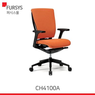 (CH4100A) 퍼시스 의자/리플라이 의자/사무용의자