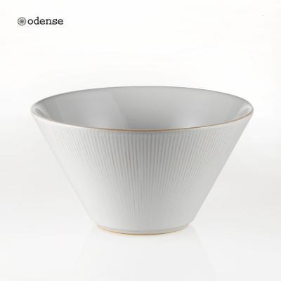 [오덴세]아틀리에 기본 면기