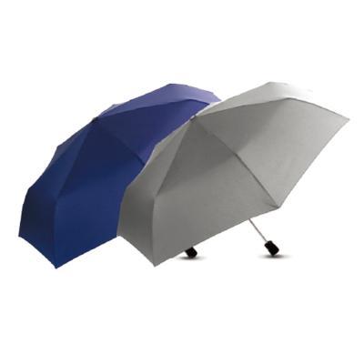 15000 7k 라이트 완전자동우산