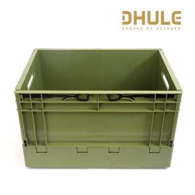 둘레 오픈 폴딩 박스+상판 세트