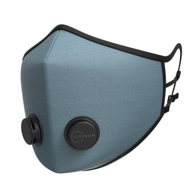 에어리넘 스웨덴 3중 필터 마스크[SOLID GRAY]