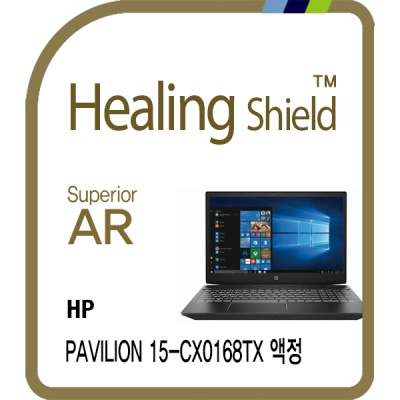 HP 파빌리온 15-cx0168TX 고화질 액정보호필름 1매