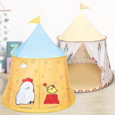 놀이 인디언 텐트