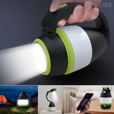 젤센 스마트 만능 LED 손전등 램프 캠핑 랜턴  충전식