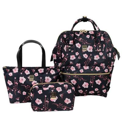 기저귀가방 POSY LX-01 핑크블룸 3종 SET 백팩