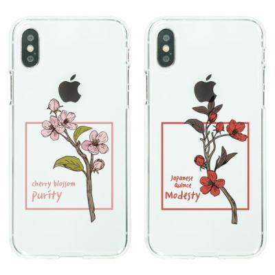 아이폰8 flower tree 소프트젤리케이스