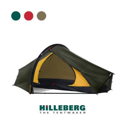 [힐레베르그] 에난 텐트 (Enan)