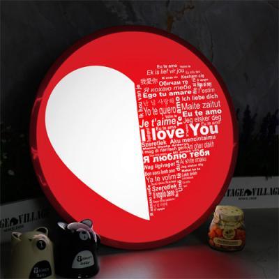 no147-LED액자45R_사랑의모든것