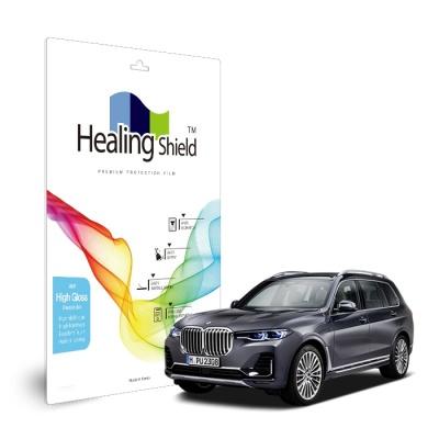 BMW X7 2019 12.3형 내비게이션 올레포빅 Light 액정