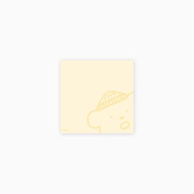 [끙차] 빼꼼 떡메