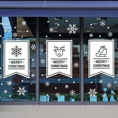 제제데코 크리스마스 눈꽃 스티커 장식 CMS4J179