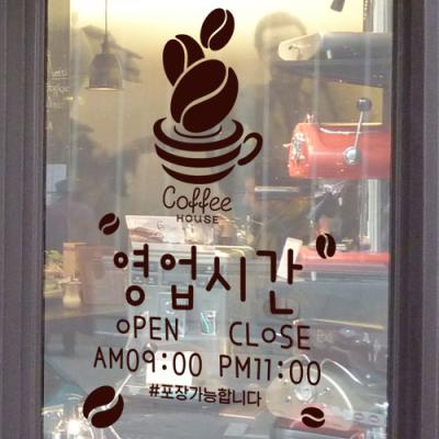 ca779-커피하우스(중형)_오픈앤클로즈
