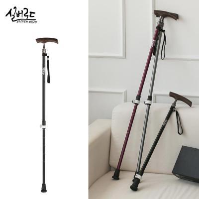 [실버로드] 정품 노인 효도한발 지팡이 블랙
