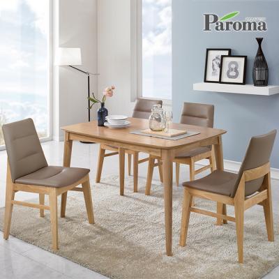 파로마 로타 4인 의자형 식탁세트 IR17