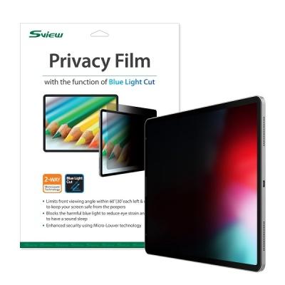에스뷰 iPad Pro 12.9형 3세대 액정보호 정보보안필름 SPFHC2-IPADP12.9