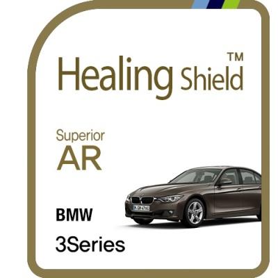 BMW 3시리즈 8.8형 순정 네비게이션 AR 고화질 필름